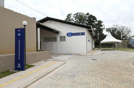 UBS Jardim do Lago será Unidade Sentinela a partir de terça (1º) em Jundiaí